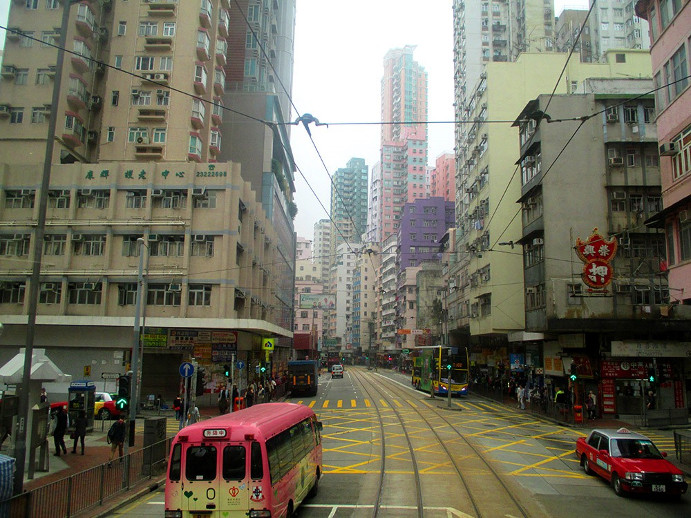 Hong Kong Island Eastern District North Point Sai Wan