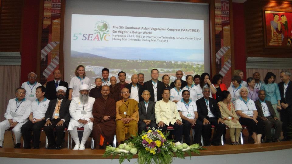 seavc2012