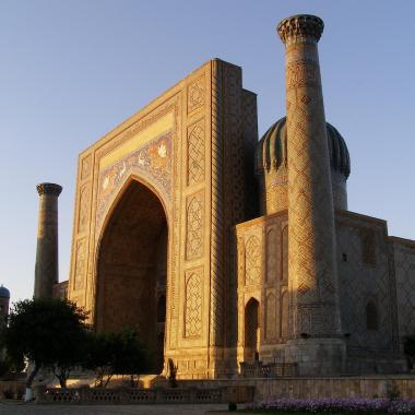 The Registan Samarkand Uzbekistan