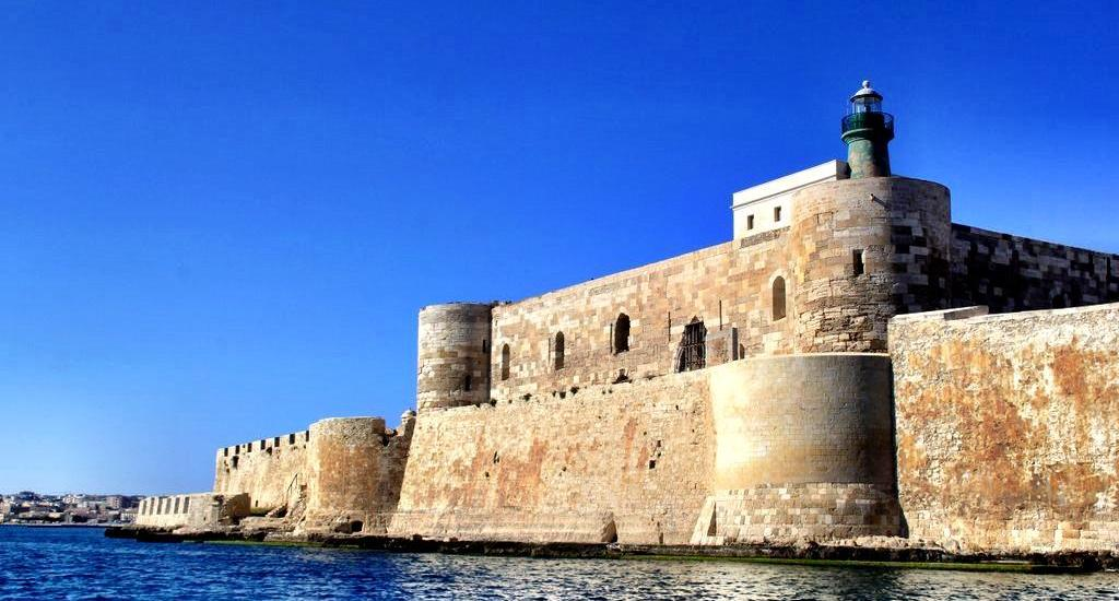 Ortygia fortress Sicily