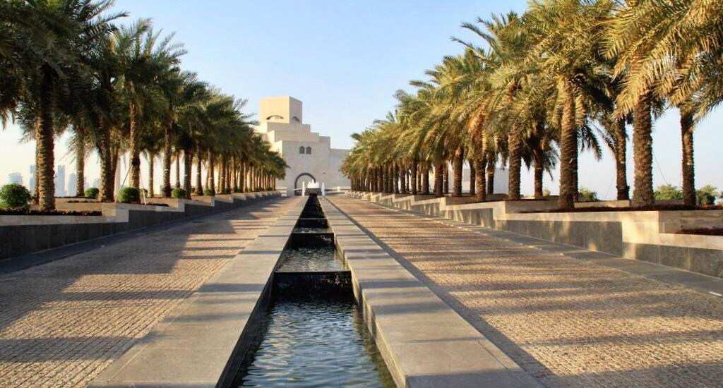 Museum of Islamic Art Doha Qatar entrance