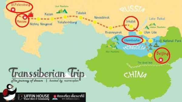 transsiberian-rout-map-interesting