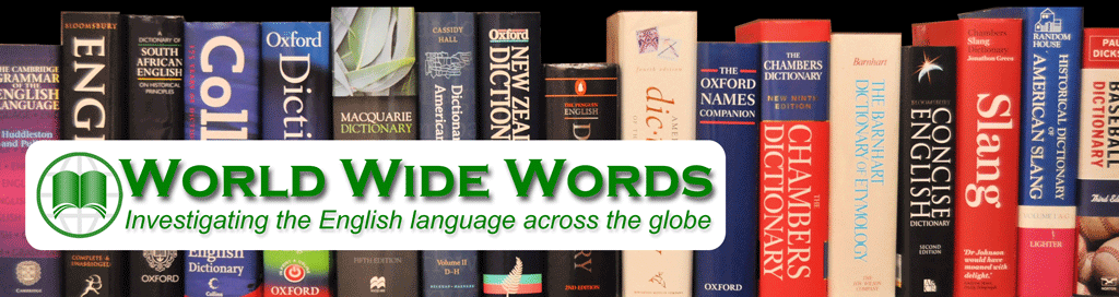 World Wide Words logo