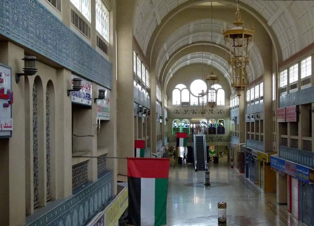 Interior of the Blue Souk, Sharjah