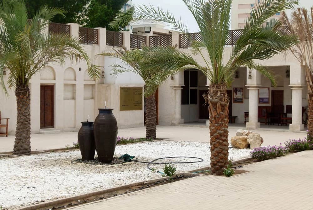 Museum courtyard in Sharjah