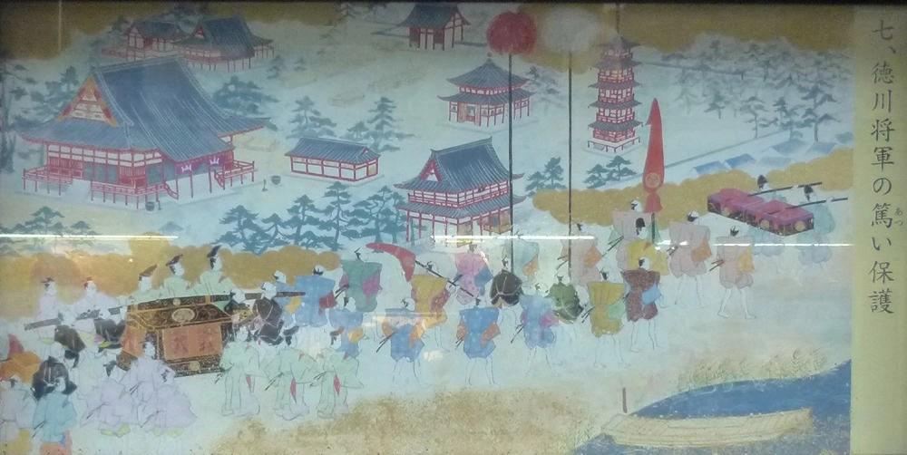 Mural outside the Senso-ji Temple, Tokyo