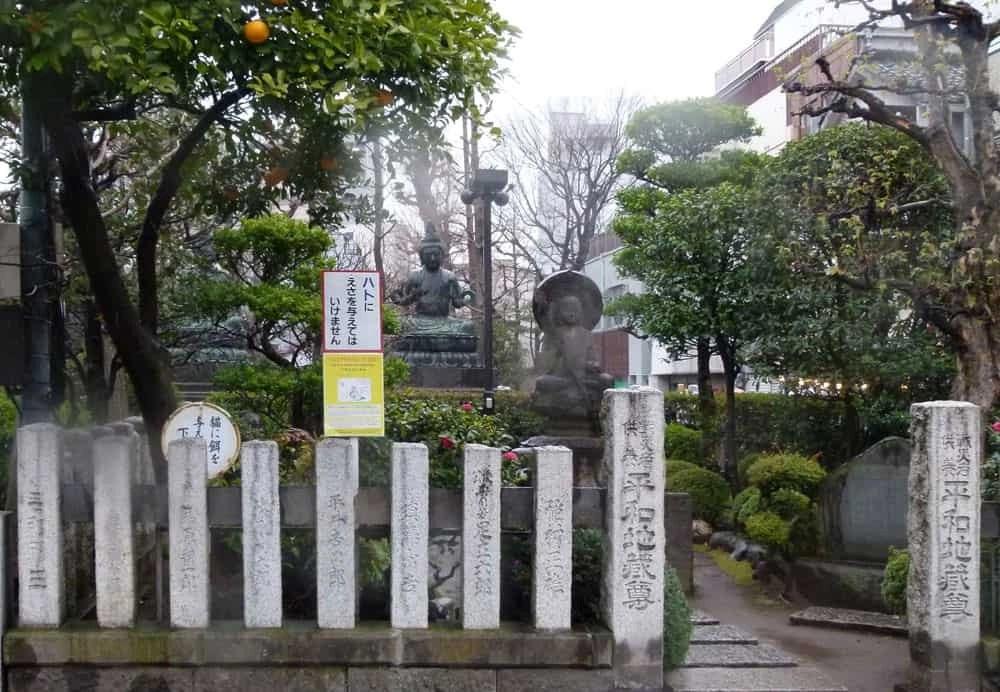 Shrine to Kume no Heinai, Tokyo