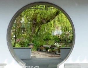 Archway at the Dr Sun Yat Sen Classical Chinese Garden, Vancouver