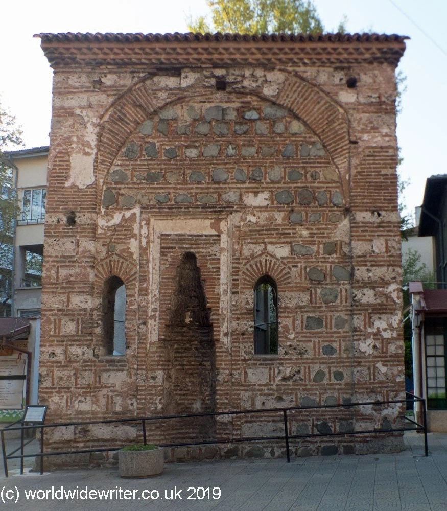 Roman Wall, Sofia