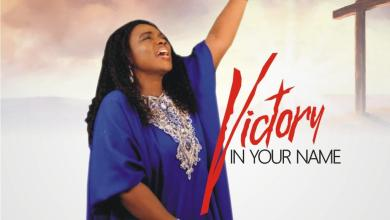 Photo of [Audio] Victory in your Name By Aity Dennis