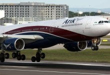 Photo of BREAKING: Arik Air Airline Sacks 300 Workers.