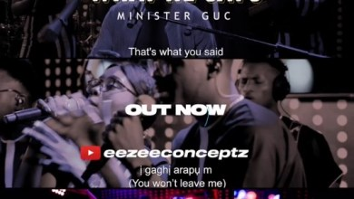 Photo of [Audio + Video] What He Says By Minister GUC