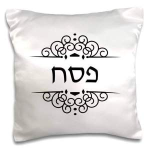 Passover Pillow for Reclining at the Seder table