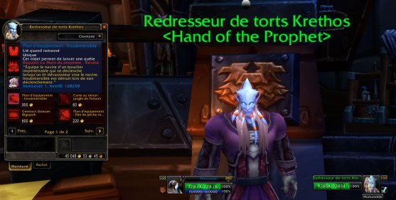 wod-reputation-faction-main-prophete-03