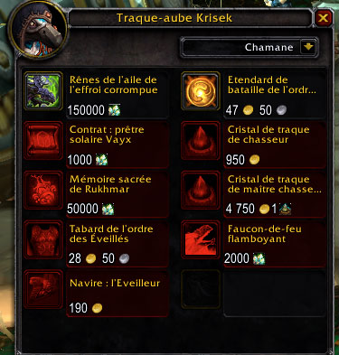 wod-reputation-faction-ordre-eveilles-03