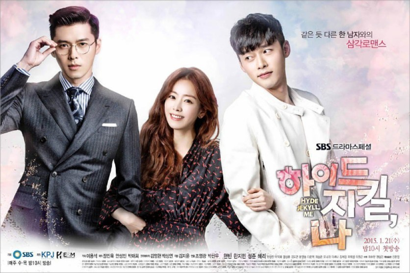 Hyde Jekyll and Me /하이드 지킬, 나 Wallpaper HD