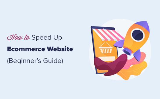 Improving eCommerce website speed