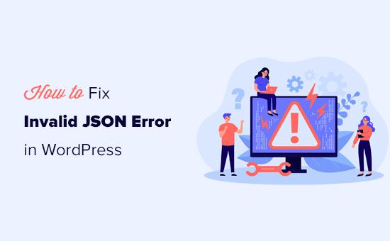 JSON response is not valid error in WordPress