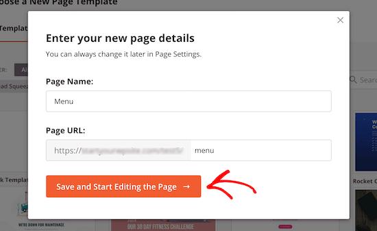 Name landing page