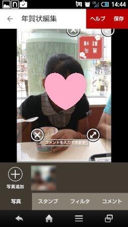 1Screenshot_2015-11-02-14-44-11_s