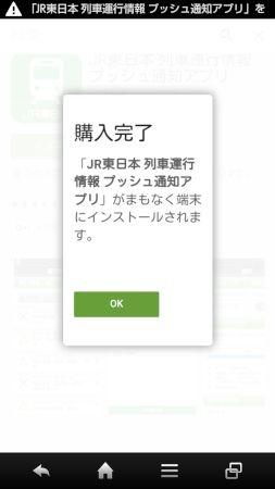 1Screenshot_2015-12-15-14-05-38_s