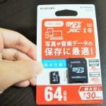スマホへのmicroSDカードの入れ方|Xperia X Performance