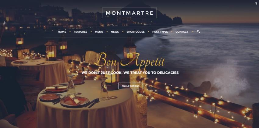 Монмартр Кафе Ресторан WordPress Тема