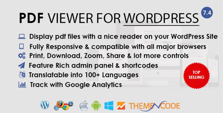Просмотрщик PDF для плагина WordPress