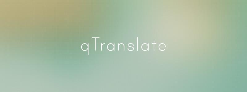 Translate WordPress with qTranslate