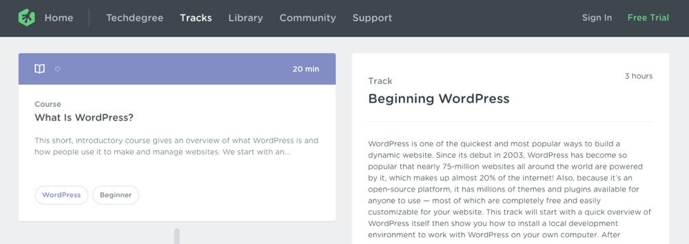 Начало WordPress от Treehouse