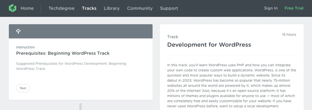 Разработка WordPress от Treehouse
