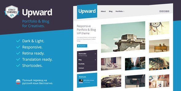 Upward - Experimental Portfolio & Blog