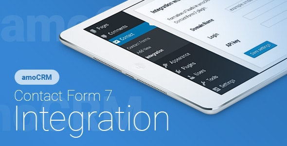Contact Form - amoCRM - Integration   Contact Form - amoCRM