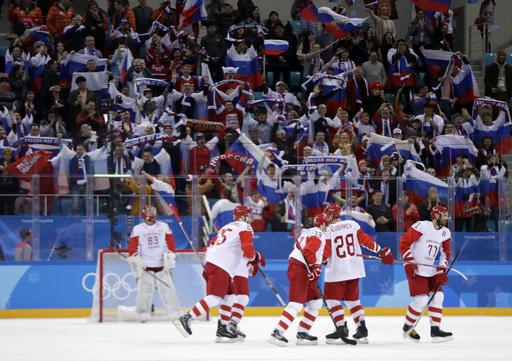 Pyeongchang Olympics Ice Hockey Men_650457