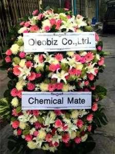 พวงหรีดดอกไม้สด แบบซ้อนกัน 2 ชั้น ของ Oleobiz Co.,Ltd. และ Chemical Mate จัดส่งที่วัดศรีเอี่ยม หรีด ณ วัด ขอร่วมแสดงความเสียใจและร่วมไว้อาลัยด้วยค่ะ