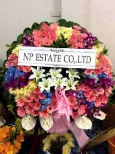 พวงหรีดดอกไม้สด จัดเรียงดอกตามโทนสี ของ NP ESTATE CO,.LTD จัดส่งที่ วัดธาตุทอง หรีด ณ วัด ขอร่วมแสดงความเสียใจและร่วมไว้อาลัยด้วยค่ะ