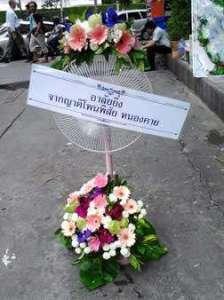 พวงหรีดพัดลม แต่งด้วยดอกไม้สด ส่งความอาลัยโดย ญาติโพนพิสัย หนองคาย จัดส่งที่ วัดธาตุทอง หรีด ณ วัด ขอแสดงความเสียใจและอาลัยอย่างสุดซึ้งค่ะ