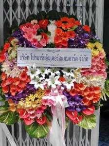พวงหรีดดอกไม้สด หลากหลายสีสัน ของ บริษัท โปรมาร์ทอินเตอร์สแตนดาร์ด จำกัด จัดส่งที่ วัดธาตุทอง หรีด ณ วัด ขอร่วมแสดงความเสียใจอย่างยิ่งต่อการจากไปของบุคคลสำคัญค่ะ