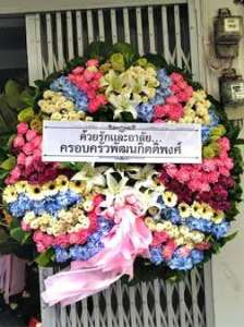 พวงหรีดดอกไม้สด จัดเรียงดอกตามโทนสี สั่งโดย ครอบครัวพัฒนกิตติพงศ์ จัดส่งที่ วัดวชิรธรรมสาธิต หรีด ณ วัด ขอร่วมแสดงความอาลัยอย่างสุดซึ้ง ต่อผู้ที่จากไปค่ะ