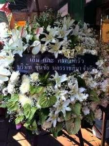 พวงหรีดดอกไม้สด สีขาวเขียว จาก เอ็ม และ ครอบครัว บริษัท ซุ่นชัย นครราชสีมา จำกัด จัดส่งที่ วัดโสมนัสวิหาร หรีด ณ วัด ขอแสดงความเสียใจแก่ครอบครัวผู้เสียชีวิตมา ณ ที่นี้ด้วยค่ะ