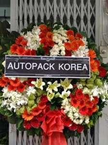 พวงหรีดดอกไม้สด เรียงดอก สั่งโดย AUTOPACK KOREA จัดส่งที่วัดธาตุทอง หรีด ณ วัด ขอร่วมแสดงความเสียใจต่อการสูญเสียบุคคลที่คุณรักด้วยนะคะ