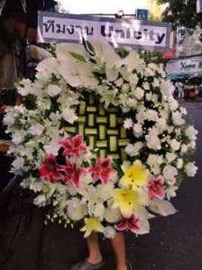 พวงหรีดดอกไม้สด สีขาวสดใส ร่วมไว้อาลัยโดย ทีมงาน Unicity จัดส่งที่วัดโสมนัสวิหาร หรีด ณ วัด ขอแสดงความเสียใจและอาลัยอย่างสุดซึ้งค่ะ