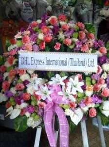 พวงหรีดดอกไม้สดสีสดใส จาก DHL Express International (Thailand) ศะก. จัดส่งที่ วัดธาตุทอง หรีด ณ วัด ขอร่วมแสดงความเสียใจอย่างยิ่งต่อการจากไปของบุคคลสำคัญค่ะ