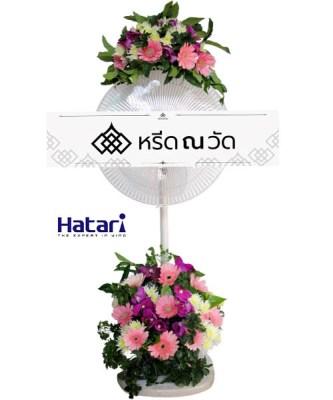 พวงหรีดพัดลมเกรดเยี่ยม เลือกใช้ดอกไม้ประดิษฐ์สีชมพูมาตกแต่ง