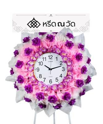 พวงหรีดนาฬิกาโทนสีม่วงชมพูบานเย็น