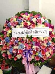 พวงหรีดดอกไม้สด โทนสดใส จาก หจก.ส.วินิตศิลป์(2537) จัดส่งที่ วัดธาตุทอง หรีด ณ วัด ขอร่วมแสดงความเสียใจต่อการจากไปของบุคคลที่คุณรักด้วยนะคะ