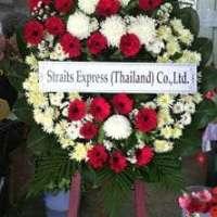 พวงหรีดดอกไม้สด ส่งในนาม Straits Express (Thailand) ณ วัดพระปฐมเจดีย์