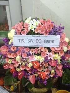 พวงหรีดดอกไม้สด ส่งในนาม TPC. SW. DQ. ชัยนาท ณ วัดธาตุทอง