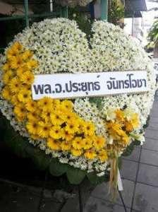 พวงหรีดดอกไม้สด รูปหัวใจสีขาวเหลือง สั่งโดย พล.อ.ประยุทธ์ จันทร์โอชา จัดส่งที่ วัดพระศรีมหาธาตุ หรีด ณ วัด ขอแสดงความเสียใจอย่างสุดซึ้งต่อการจากไปของท่านผู้เป็นที่รักค่ะ