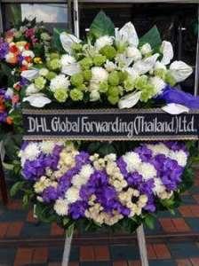 พวงหรีดดอกไม้สด จัดแบบ 2 โทนสี จาก DHL Global Forwarding (Thailand)Ltd. จัดส่งที่วัดราษฎร์ศรัทธาธรรม หรีด ณ วัด ขอแสดงความเสียใจอย่างยิ่งต่อการจากไปของบุคคลสำคัญค่ะ
